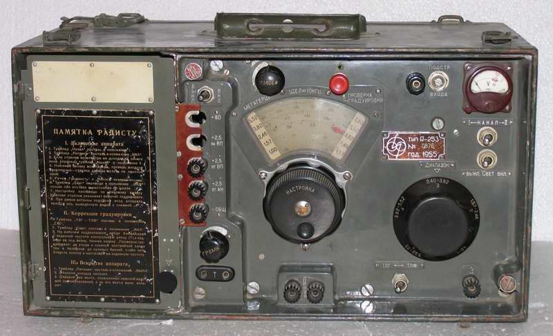 Р-253 выпуска 1950