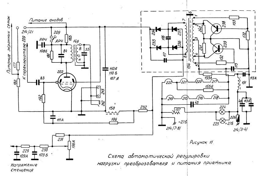 УС-9-bezymyannyy222.jpg