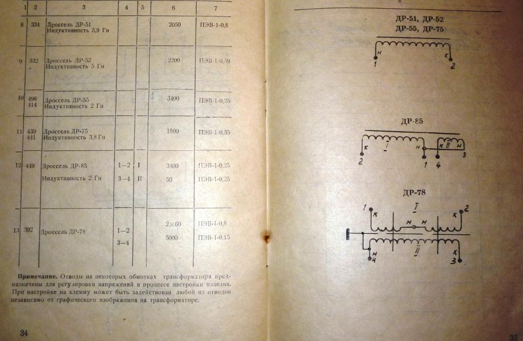 Р-118БМ-p1030409.jpg