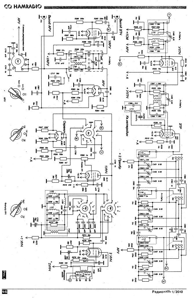 описание и схему-sch2.jpg