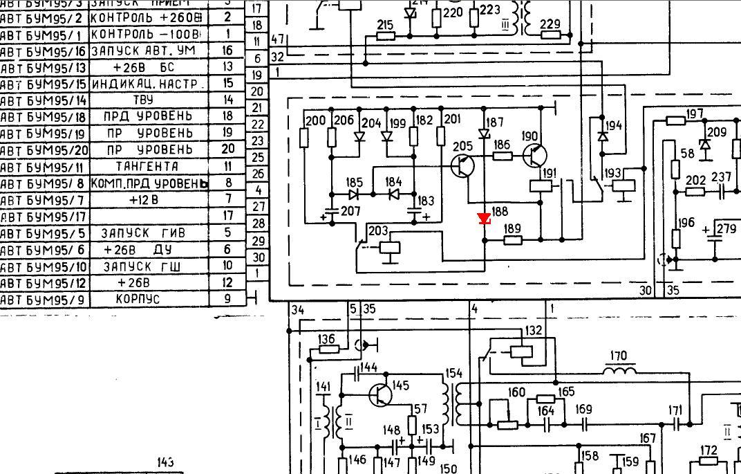 Р-111: шумоподавитель-