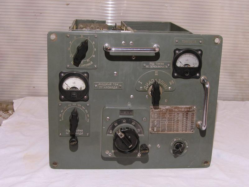 Ищу схему Р-644БД-r-644db.jpg